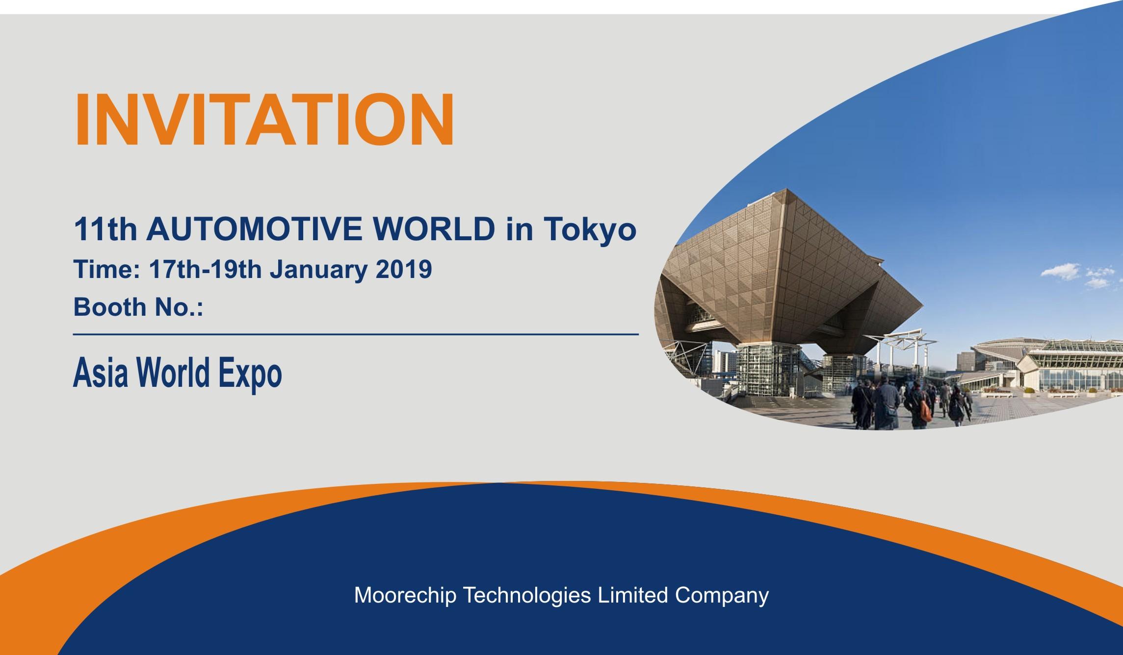 2019.1东京展-邀请函